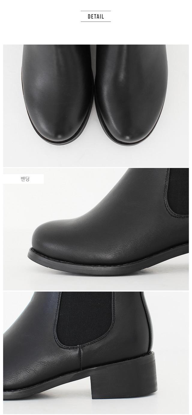 Verona Chelsea boots 4cm