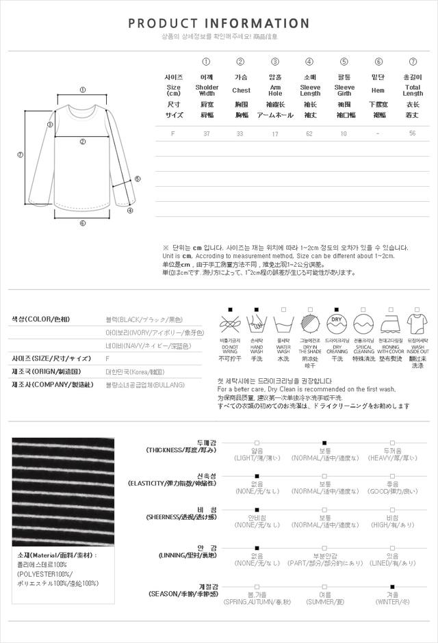 지브라기모목폴라T(겉기모)