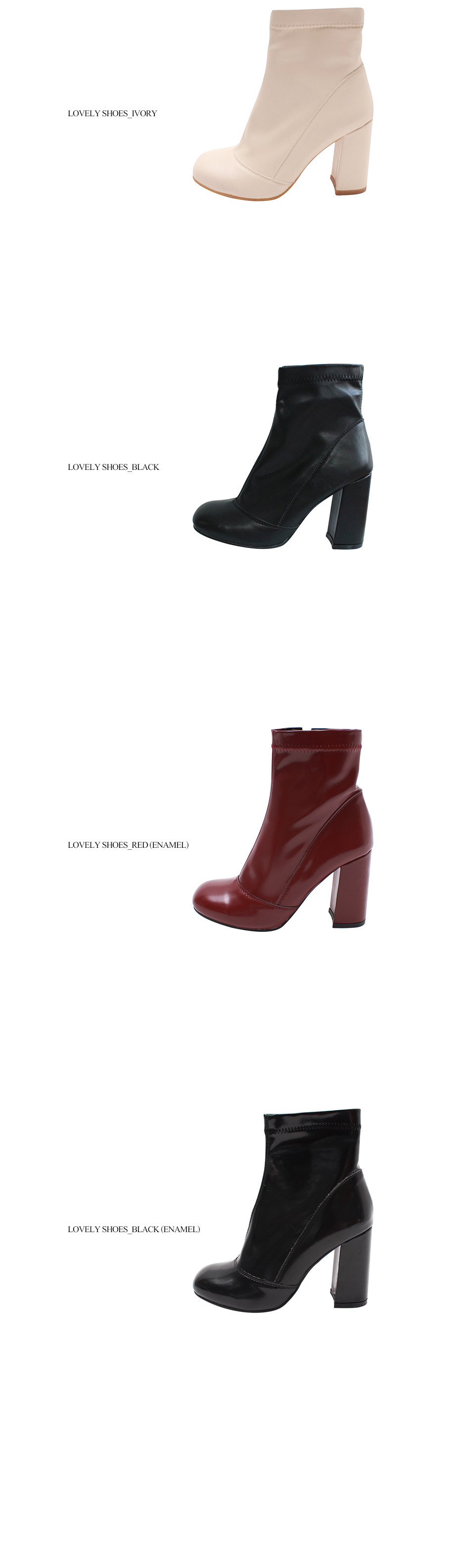 Karizu Ankle Boots 9cm