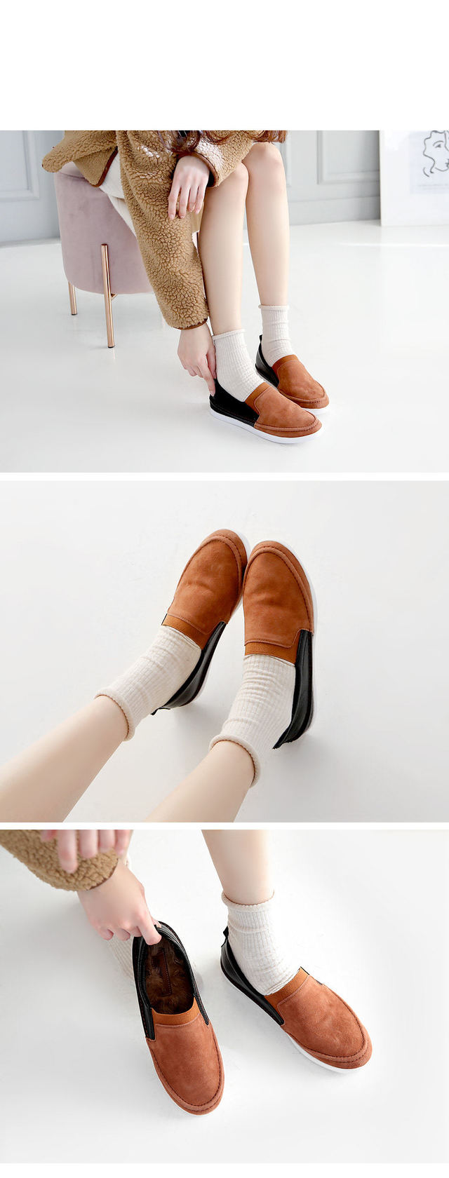 The slip-on height is 2.5cm