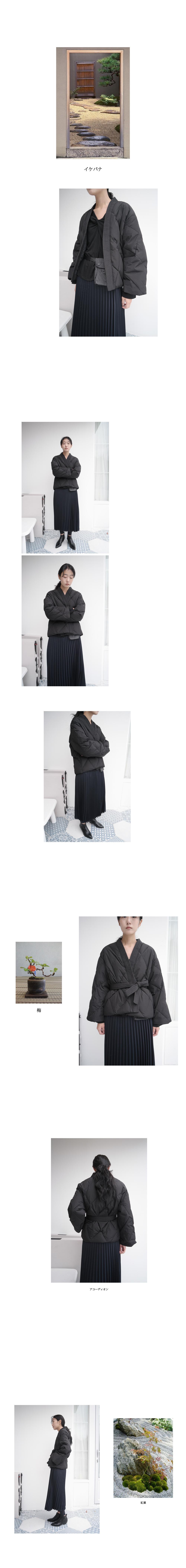 matt gloss pleats skirt (4colors)