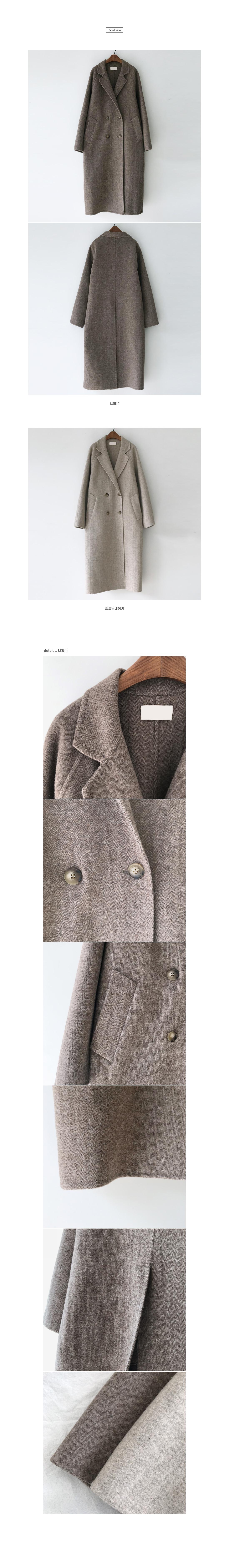 Bruno herringbone handmade coat