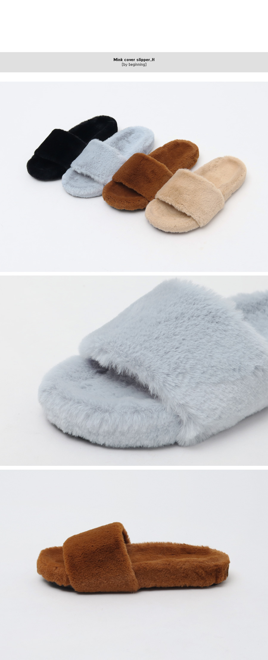 Mink cover slipper_H (size : 230,235,240,245,250)