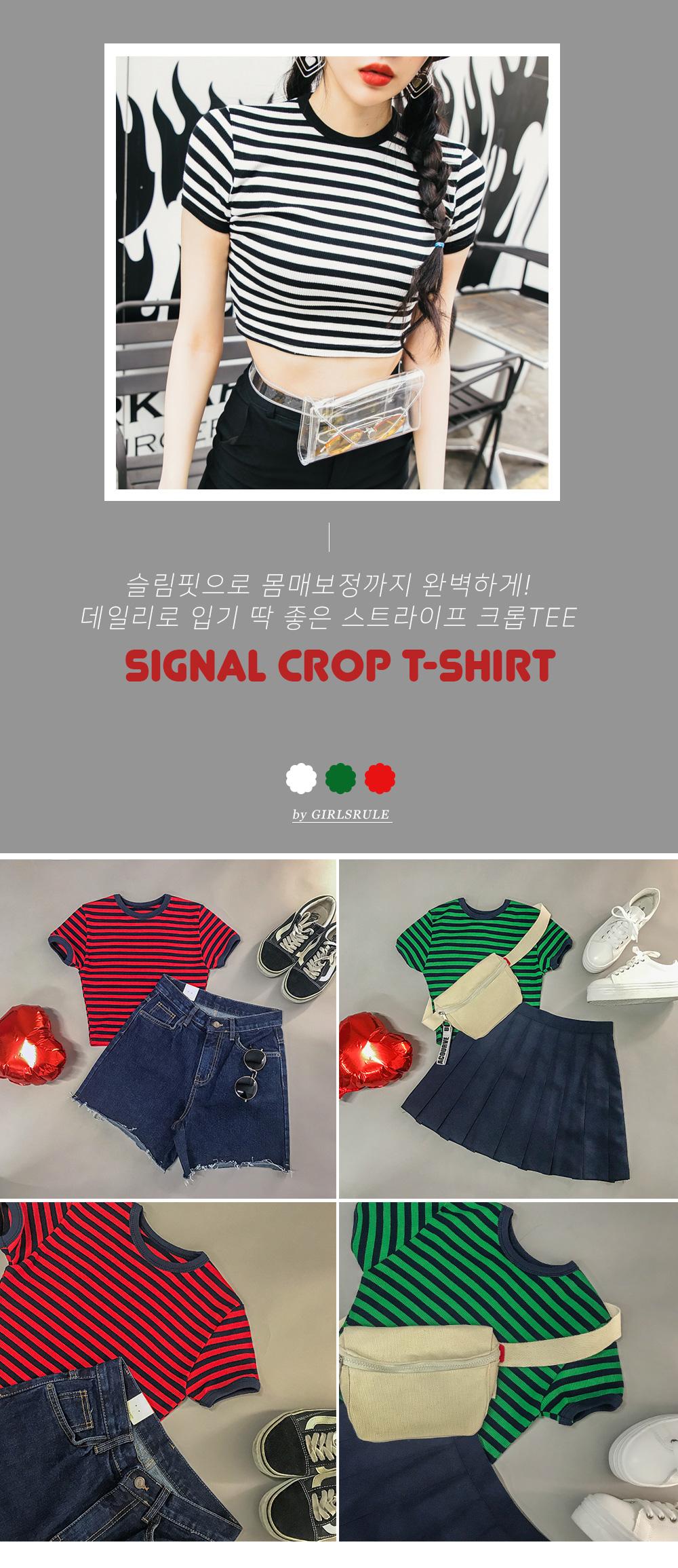 Signal crop short sleeve tee