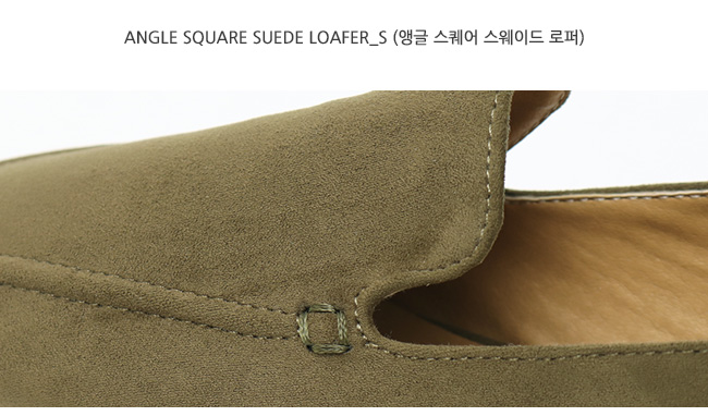 Angle square suede loafer_S (size : 225,230,235,240,245,250)