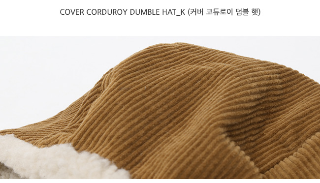 Cover corduroy dumble hat_K (size : one)