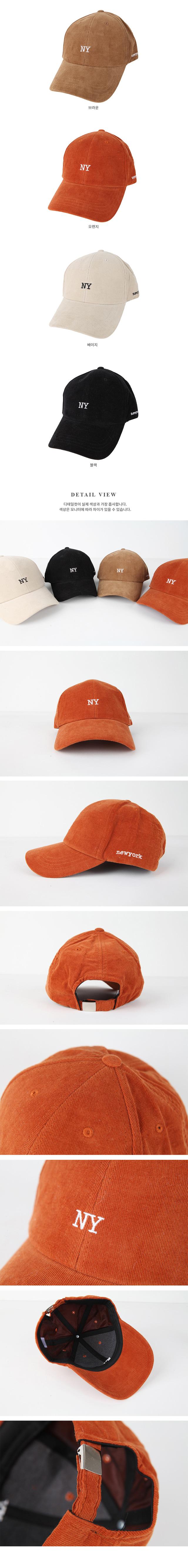 Niwai corduroy cap hat