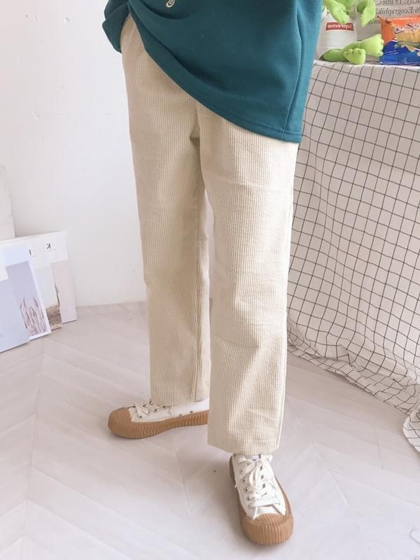 Creamy corduroy pants