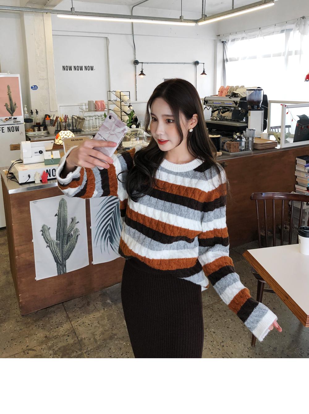 Utility knit skirt