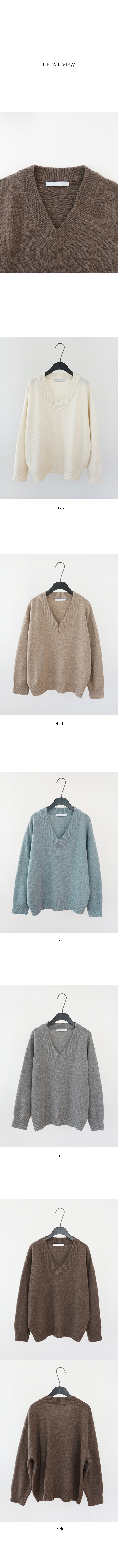 daily loose V-neck knit (5colors)