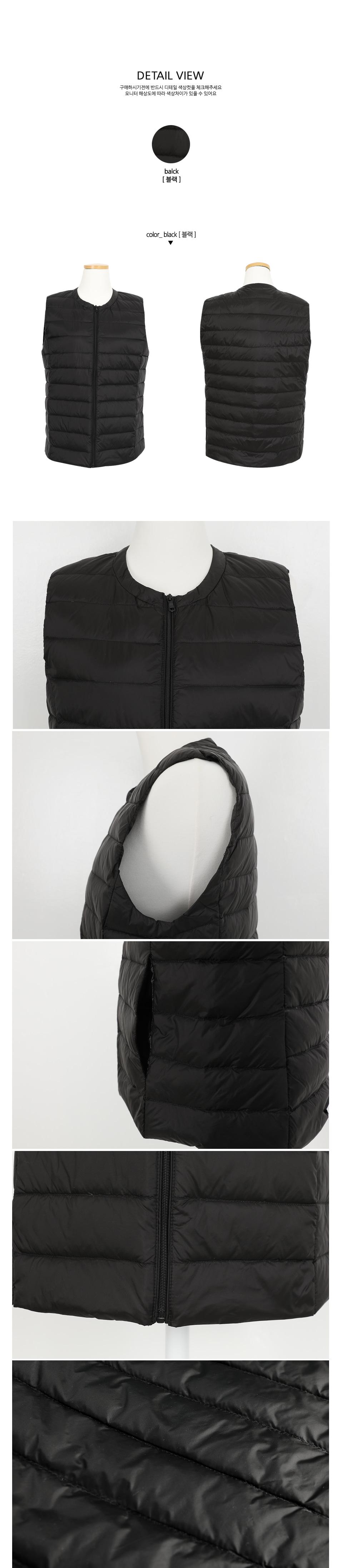 Zipper Lightweight Padded Vest