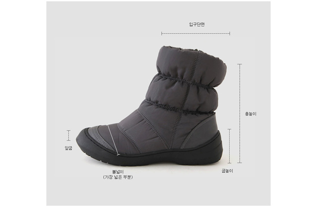 Lilons padded boots 3.5cm