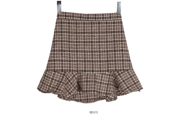 Teddy Checkup Two Piece