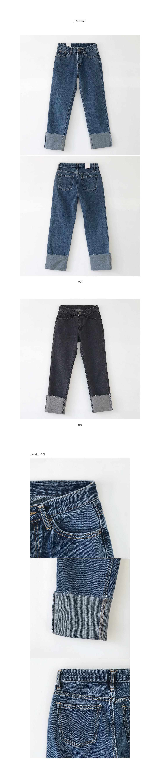 People roll-up denim pants