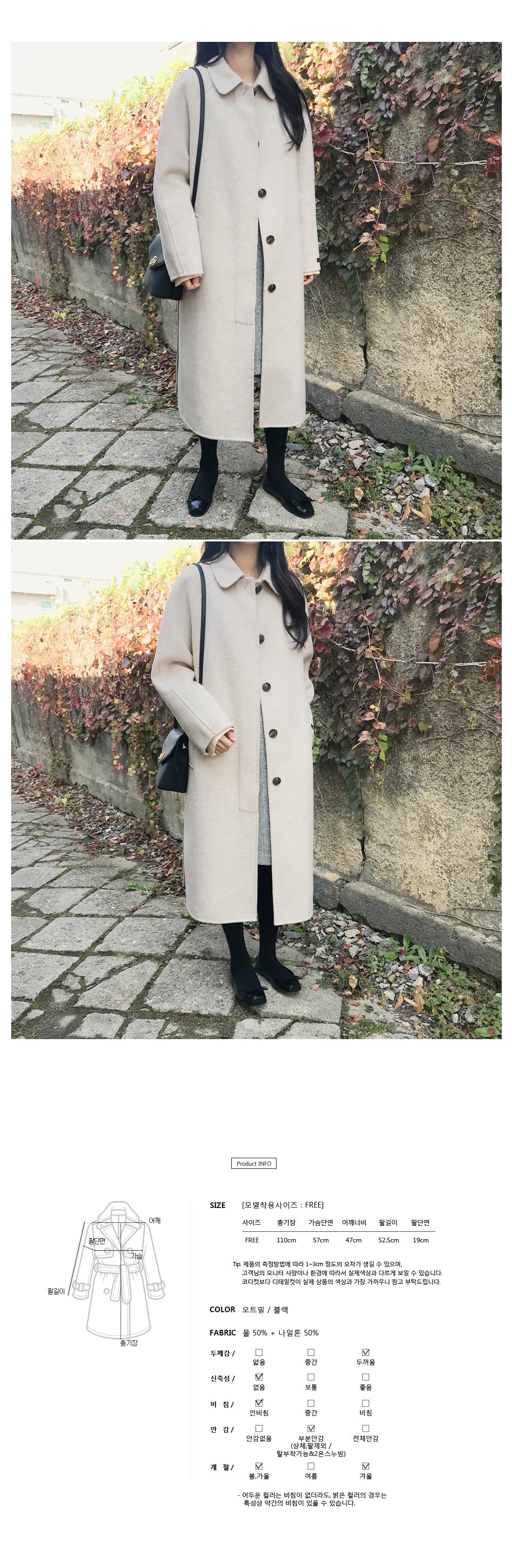 Tiff Single Long Handmade Coat