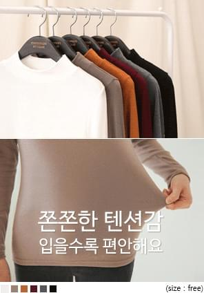 6 COLOR NAPPING BASIC HALF NECK T