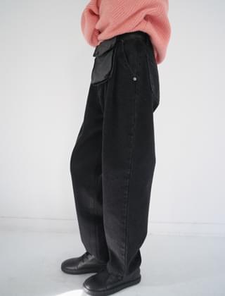 pintuck black jean