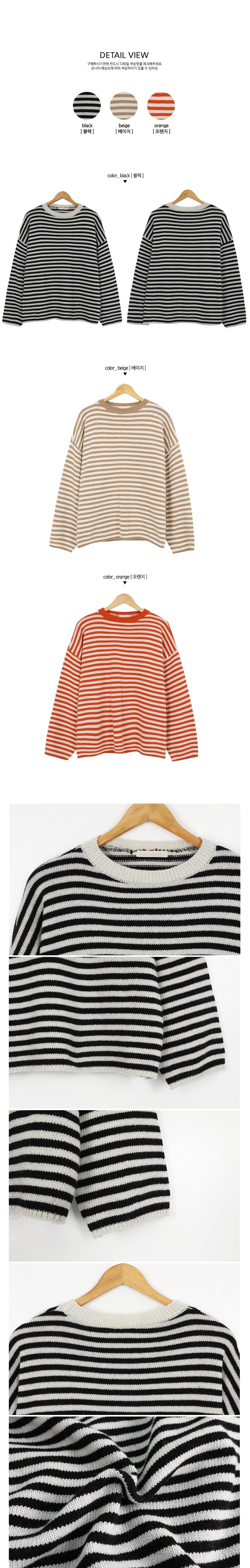 Beatles Woolen Knit