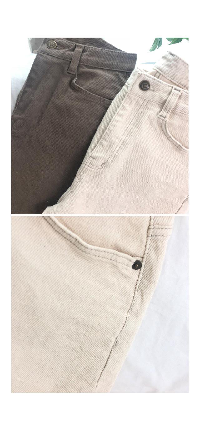 Wide Kuna Cutting Pants