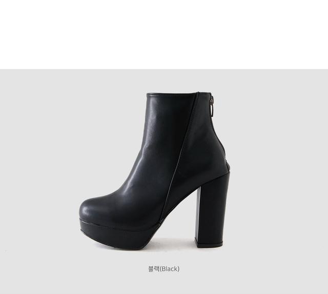 Tennetsu Koboshi Ankle Boots 11cm
