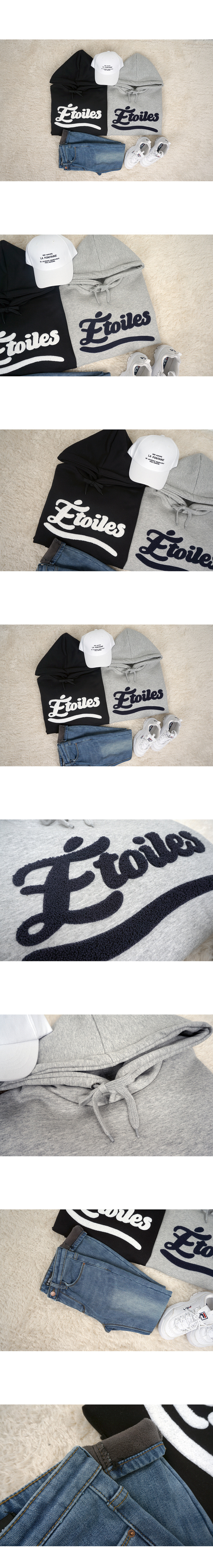 Etoile hoodie (same day delivery)
