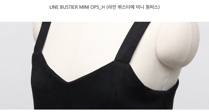 Line bustier mini ops_H (size : free)