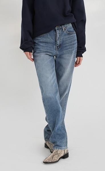 wait loose denim pants