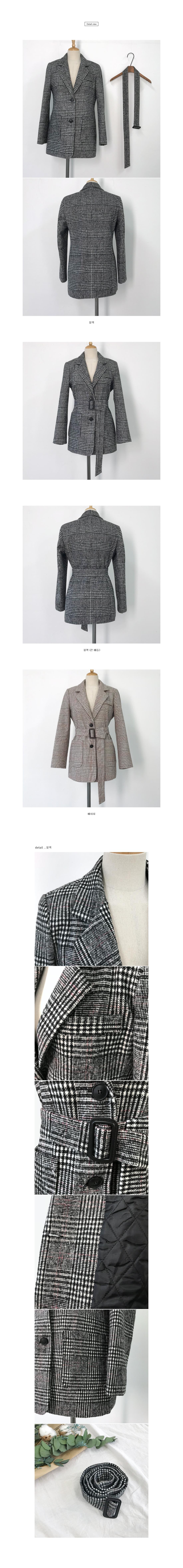 Check belt wool jacket