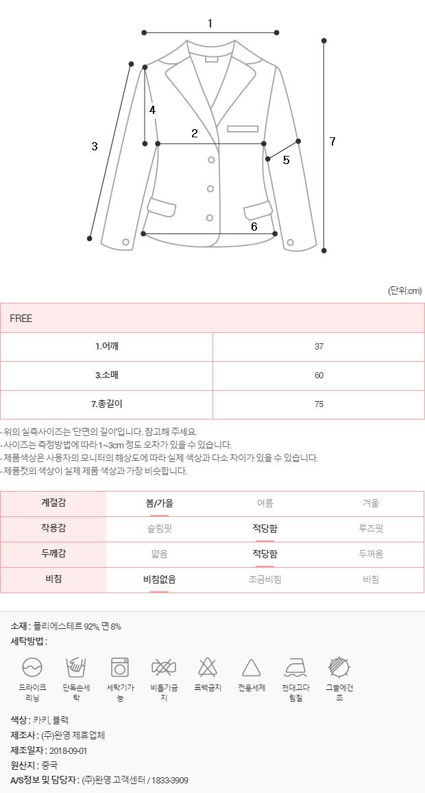 Simple Sleeveless Jacket Jacket