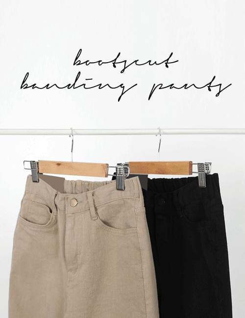 Mondvan Bending Boots Cut Pants
