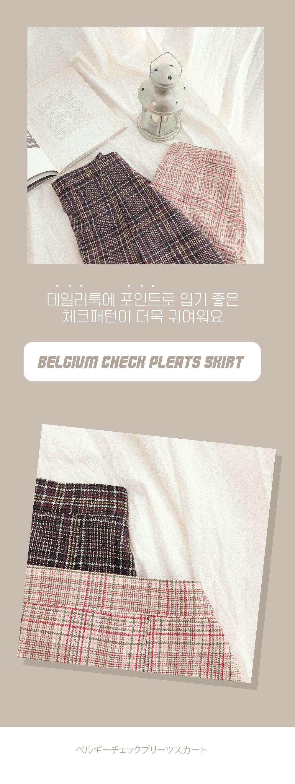 Belgium checked pleated skirt