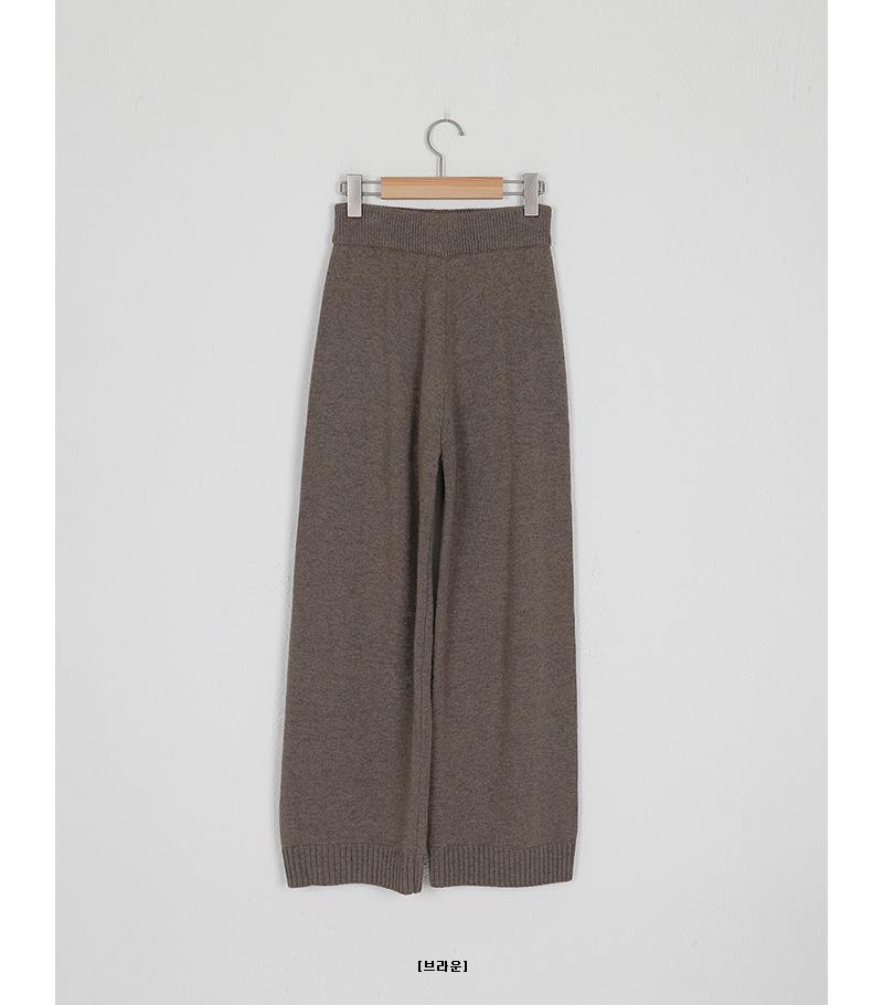 knit long pants (3colors)