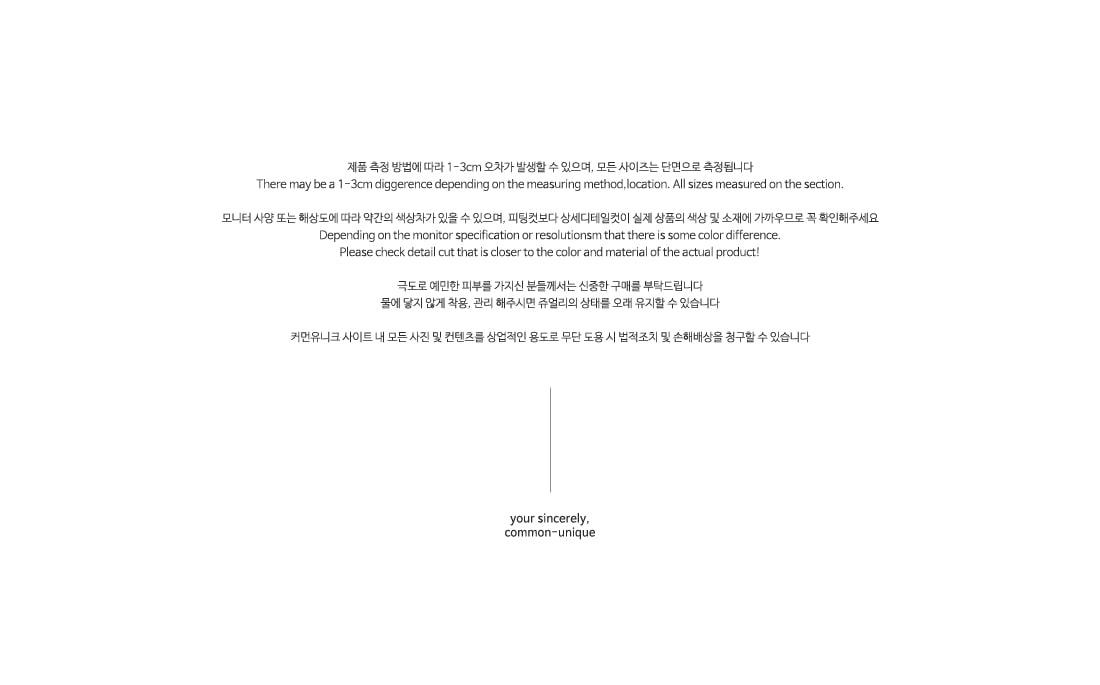 [JEWELRY] NUN PENDANT NECKLACE - 2 TYPE