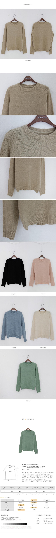 Liang Pastel Knit