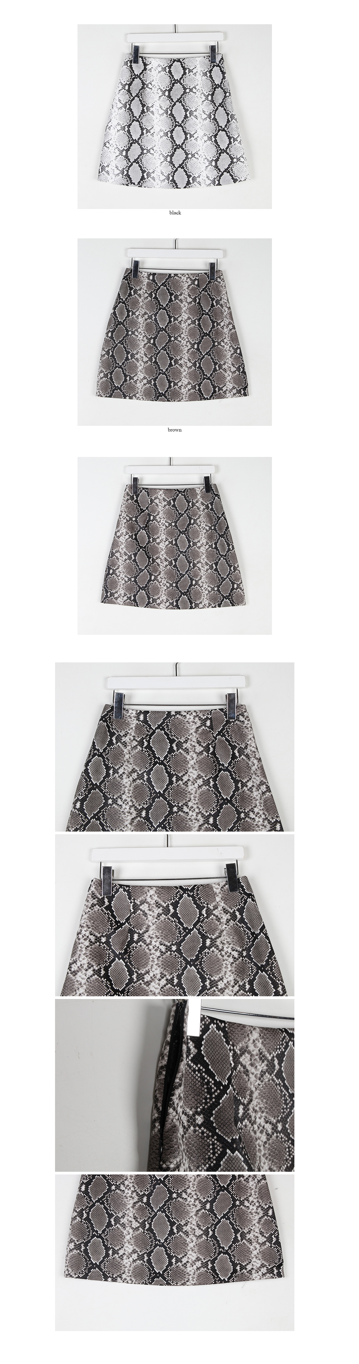 python mini skirt (2colors)