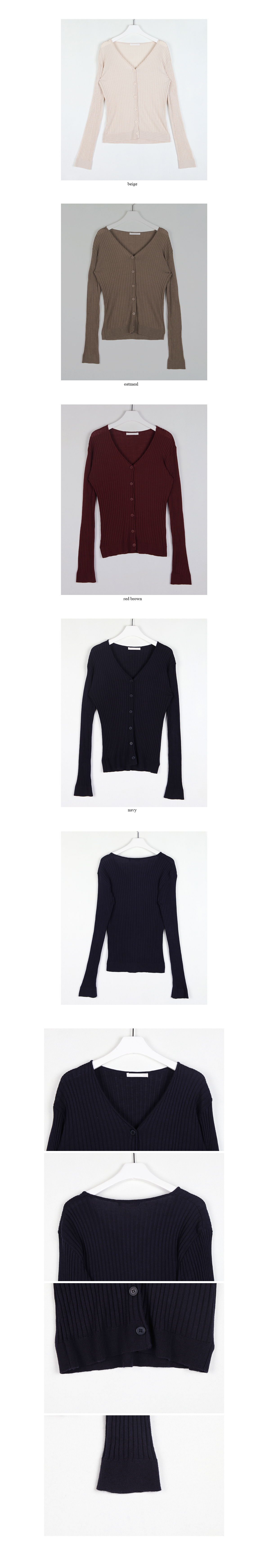 jazz knit cardigan (4colors)