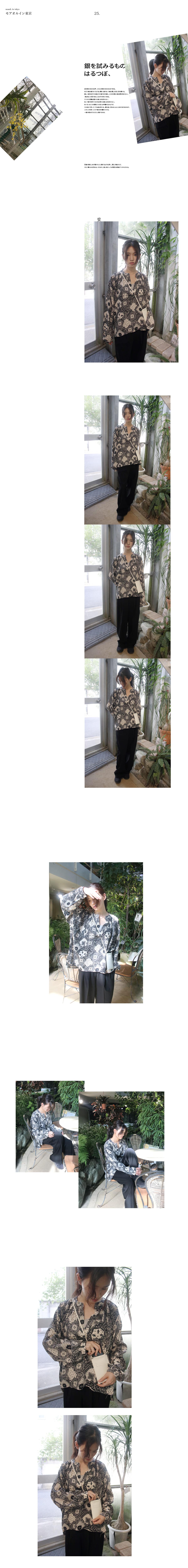 long wide pants (2colors)