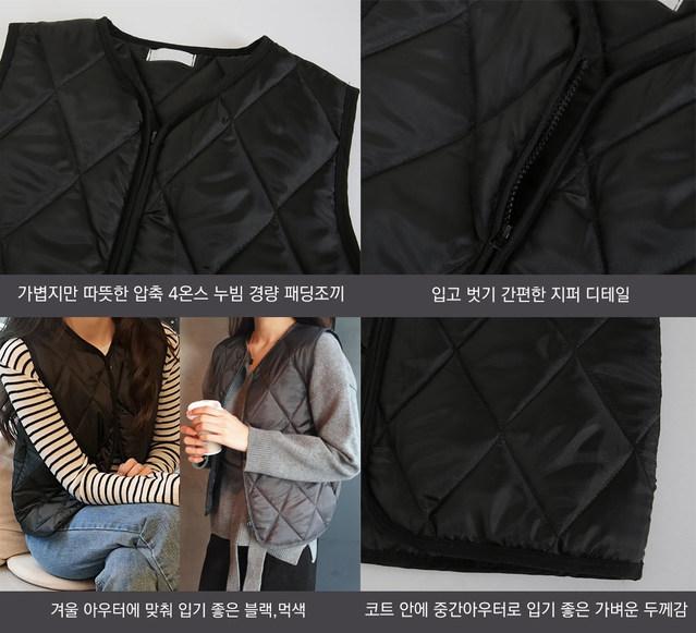 Quilting-lightweight padded vest [size: 44 ~ slim 66 / 2color]