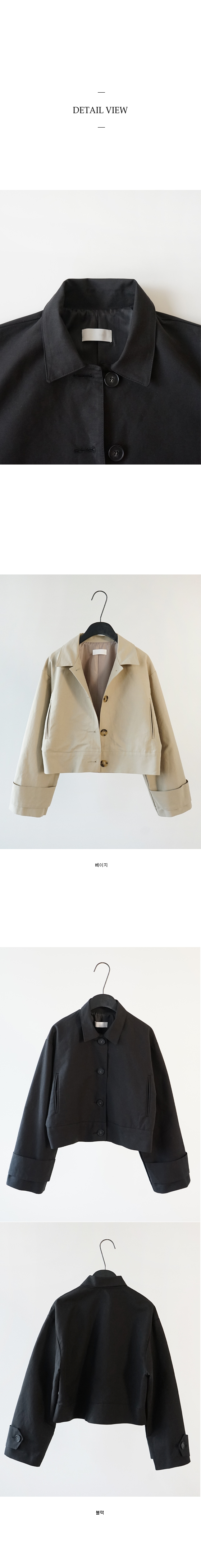 minimal shape short jacket (2colors)