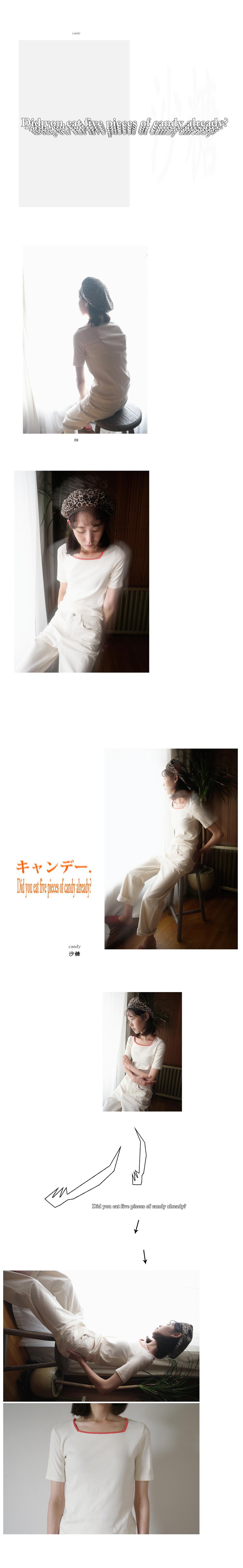 coloration neckline tee (4colors)