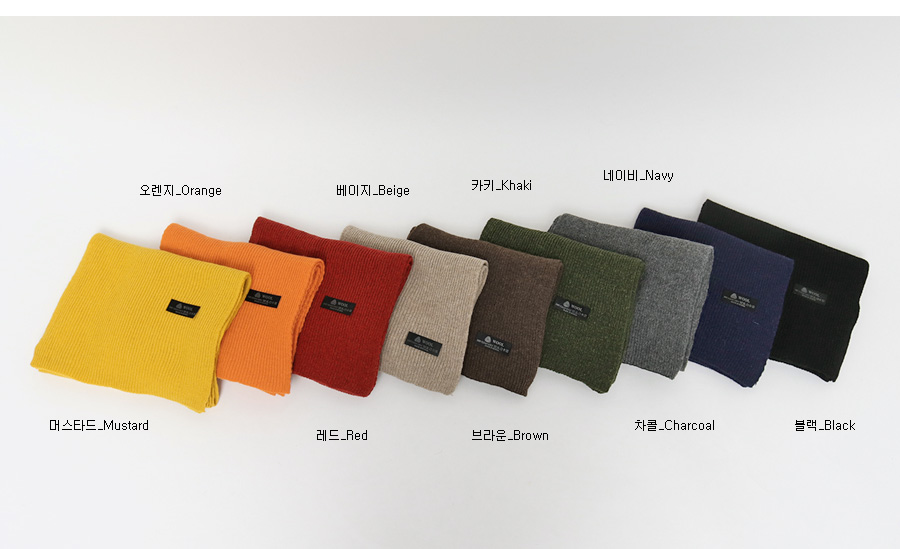 Color wool knit muffler_S (울 100%) (size : one)
