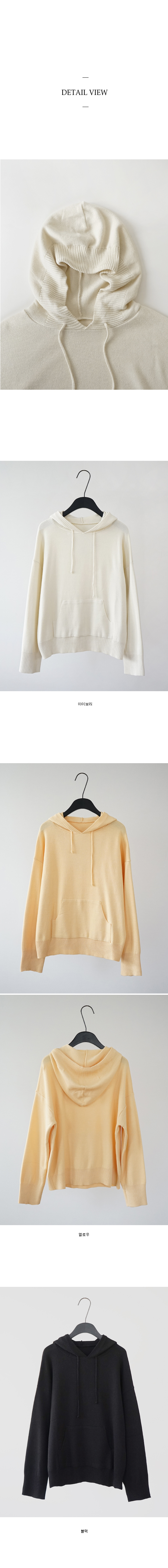 soft texture hoodie knit (3colors)