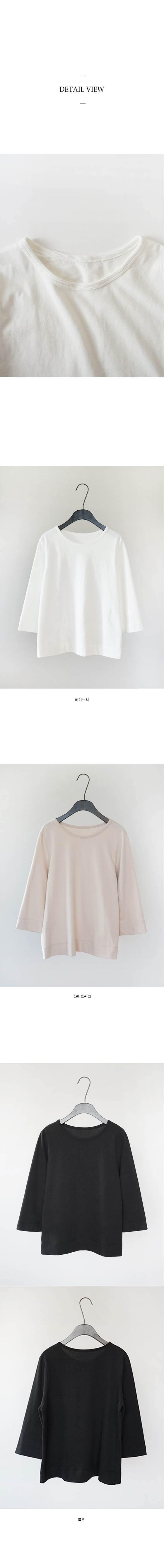 mid length sleeve T-shirts (3colors)