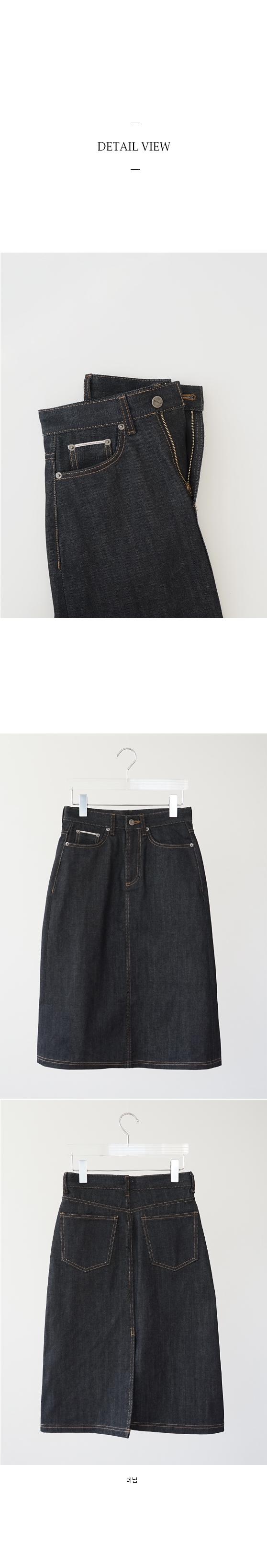 selvedge denim skirt