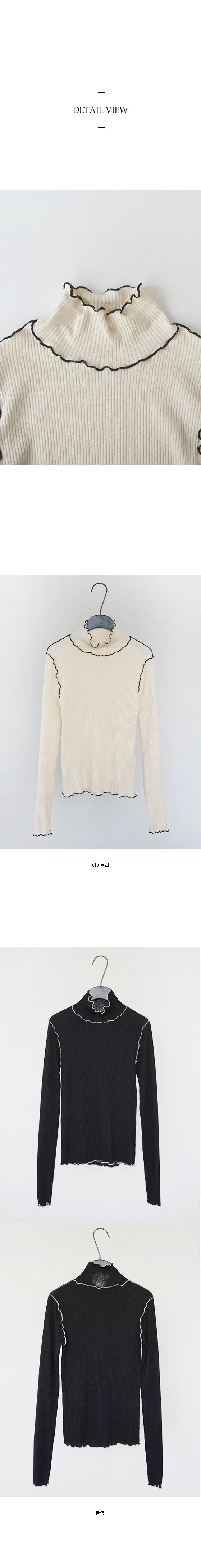 coloration seam T-shirt (2colors)