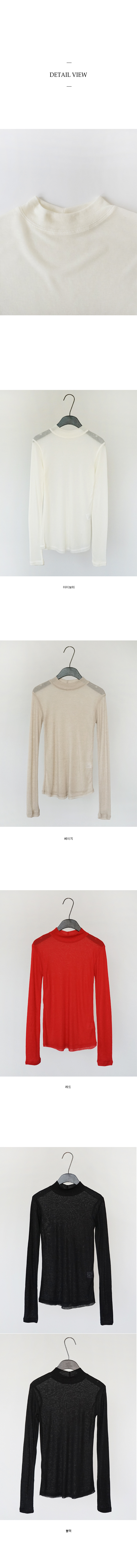 soft mock neck tee (4colors)