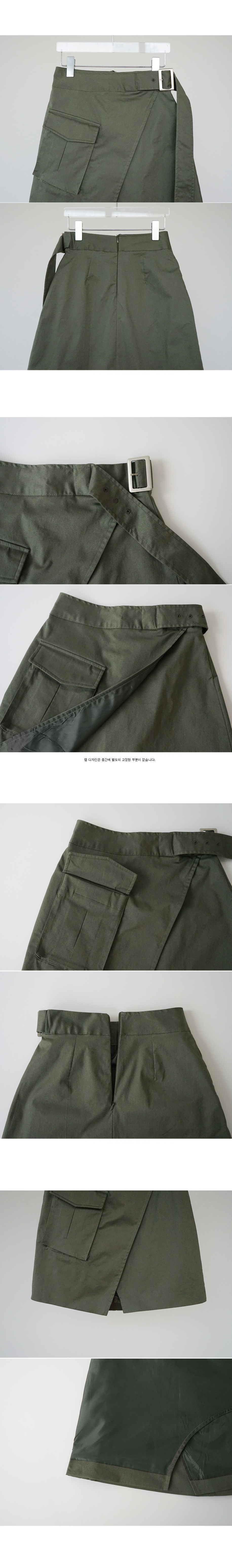 unbalance pocket skirt (2colors)
