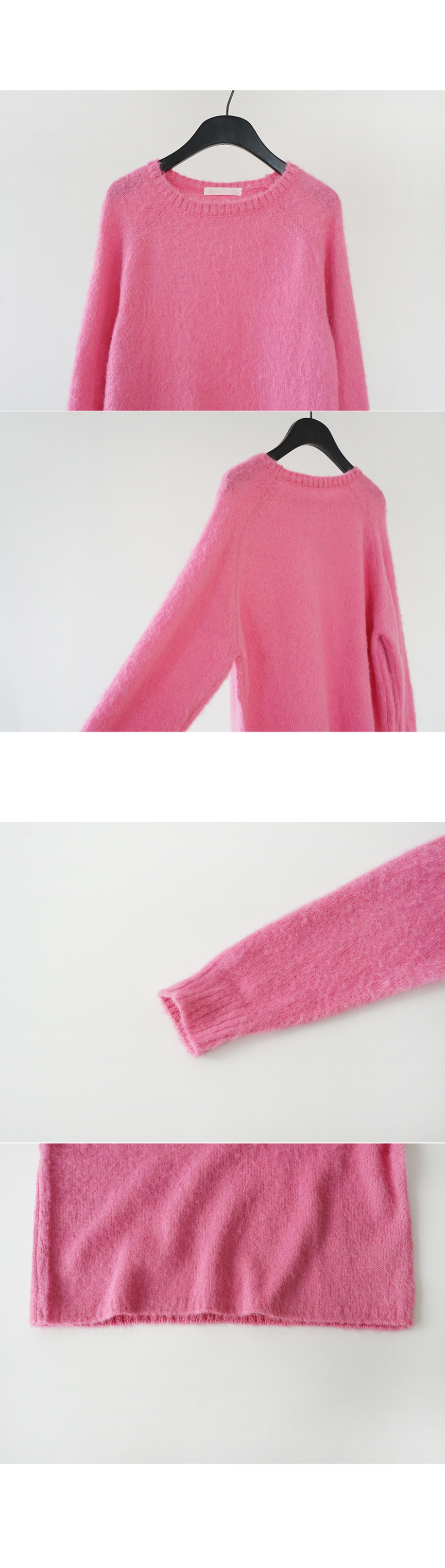 candy fuzzy knit (4colors)