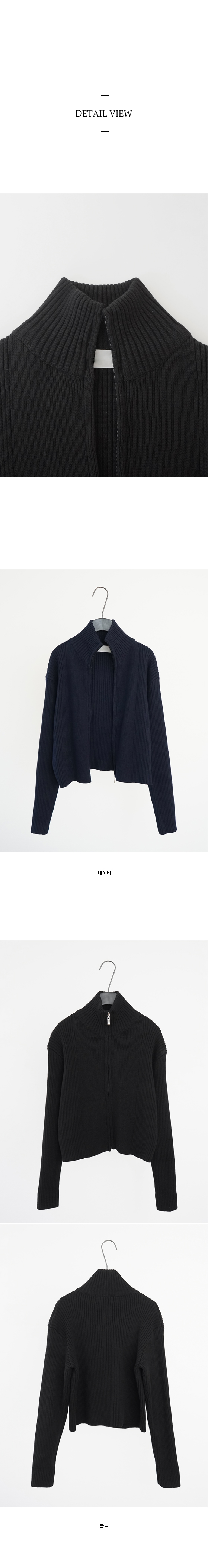 zip-up high-neck cardigan (2colors)