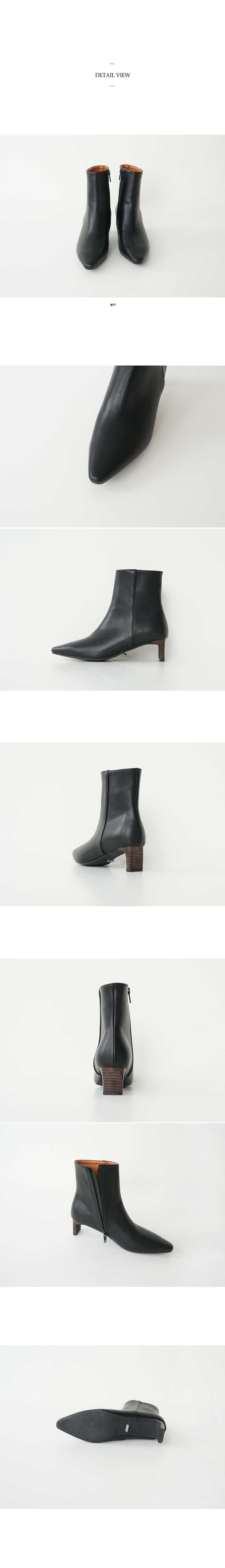 sharp point ankle boots